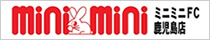 ミニミニ鹿児島 株式会社ビジネスパートナー