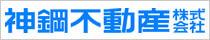 神鋼不動産株式会社 本山営業所