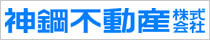 神鋼不動産株式会社 加古川営業所