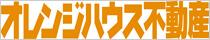 株式会社オレンジハウス