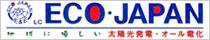 有限会社エコジャパン