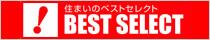株式会社ベストセレクト与野本町店