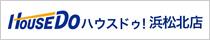 ハウスドゥ!浜松北店 三方原土地開発株式会社