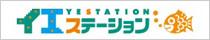 株式会社プレジデント・ホーム