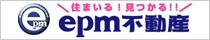 epm不動産株式会社